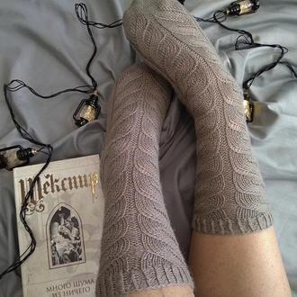 Вязаные носки Weave (носочная пряжа кофейного цвета р-р 38-40)