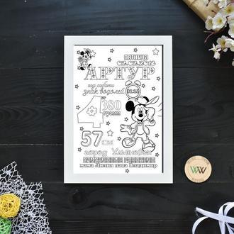 """Детская метрика-постер, бумажная метрика """"Микки Маус, ч/б"""""""