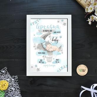 """Детская метрика-постер, бумажная метрика """"Малыш на луне"""""""