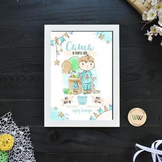 """Детская метрика-постер, бумажная метрика """"Малыш с игрушками"""""""