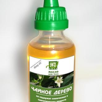 """натуральное масло для тела """"Чайное дерево"""""""