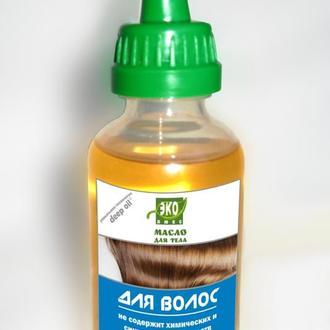 """натуральное масло для волос """"Волосок"""""""
