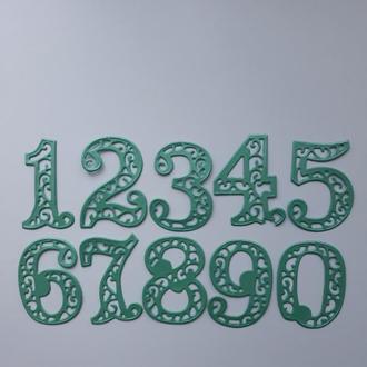 Вырубка Цыфры, Высечка