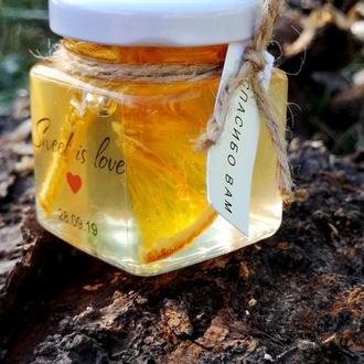 Апельсин в меду .подарки для гостей