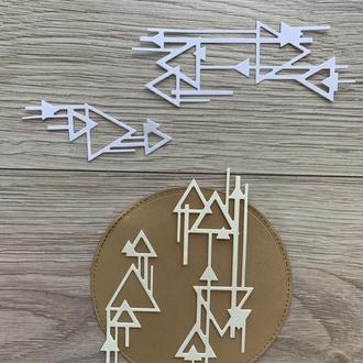 Вырубка ′Треугольники′