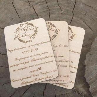 Пригласительные на свадьбу из дерева