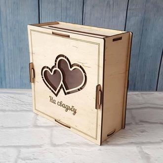 шкатулка для денег, коробка для денег, свадебная шкатулка, свадебная шкатулка для денег