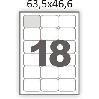 00229 Самоклеюча етикетка А4 (100 аркушів) /18/ (63x46мм.) заокруглені кути