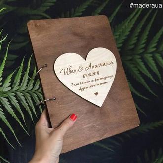Свадебные альбомы для пожеланий /фотографий А5 на 30страниц