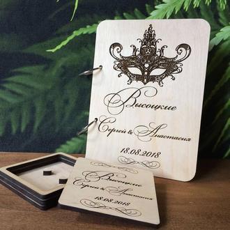 Свадебный альбом для пожеланий /фотографий А4 на 50страниц