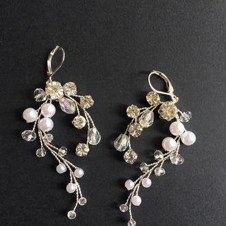 Сережки для нареченої
