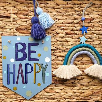 Набор декоративных подвесок на стену в детскую