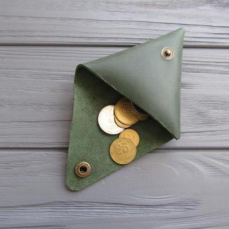 Монетница из натуральной кожи_зеленая