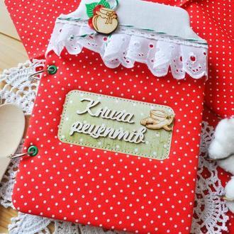 Кулінарна книга, кулінарна книга, кулінарний блокнот