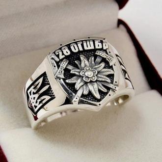 Перстень 128 ОГШБр (срібло)