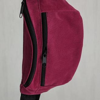 Большая бананка из натуральной кожи, сумка на пояс вместитетльная розова замш