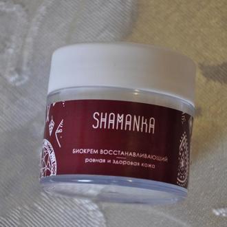 Биокрем восстанавливающий ровная и здоровая кожа