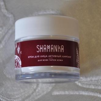 Биокрем для лица Активный лифтинг для всех типов кожи