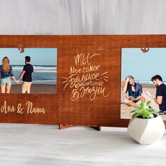 Персонализированная магнитная рамка для фото с гравировкой «Счастливы вместе»