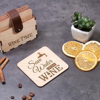 Набор подставок для горячего «Save water, drink wine» с лазерной гравировкой