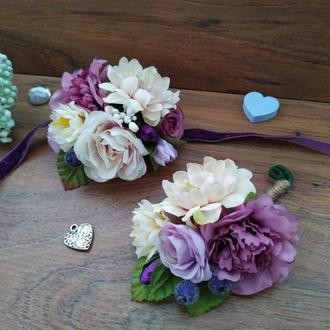Комплект бутоньерок кремово-пурпурный Бутоньерка для жениха Бутоньерка на руку для свидетельницы