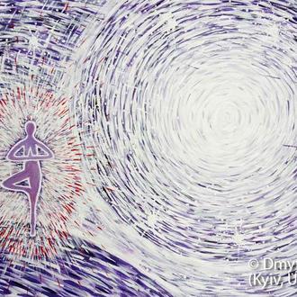 Йогин во вселенной. Фантастический сюжет. Энергетическая живопись. 40*60 см