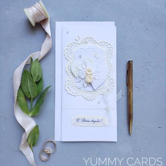 Свадебная открытка р