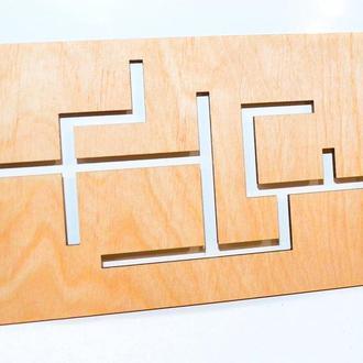 Заготовка Деревянный Лабиринт для бизиборда + Ползунок дерев'яний лабіринт для бізіборда