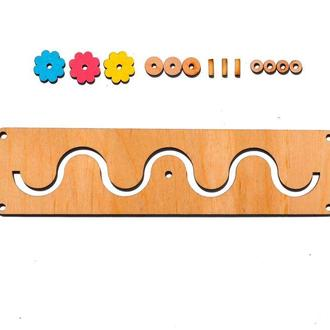 Заготовка Деревянный Лабиринт для бизиборда Одинарный + Бегунок дерев'яний лабіринт для бізіборда По