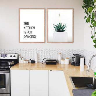Постер для кухни This kitchen