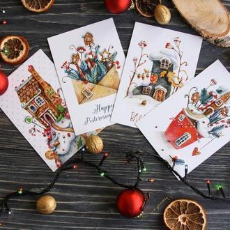 Набор новогодних открыток (4 шт)
