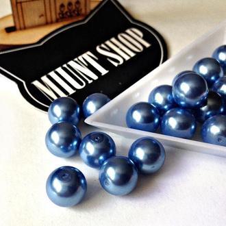 Бусины синий жемчуг стекло 10 мм