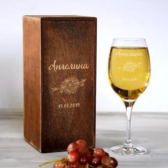 Бокал для вина с индивидуальной лазерной гравировкой для девичника