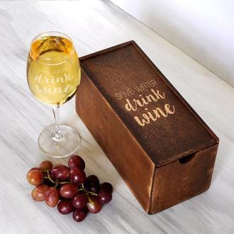Винные бокалы для вина с гравировкой в винтажной коробке