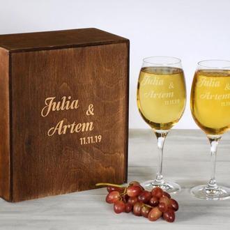 Стеклянные парные бокалы для вина с лазерной гравировкой в винтажной коробке