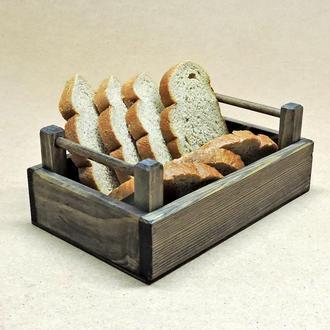 Хлебный лоток Помпиду морион