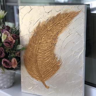 Картина «Золотое Перо»