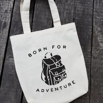 """Эко сумка """"Рожден для путешествий """""""