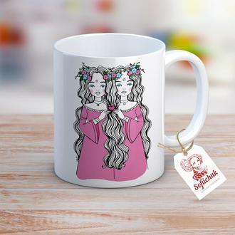 Сестры, подруги подарок на день рождения - дизайнерская чашка