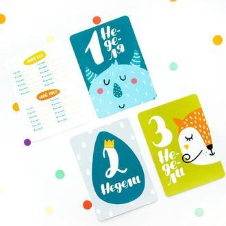 Little Friends –карточки для фотосессии по месяцам