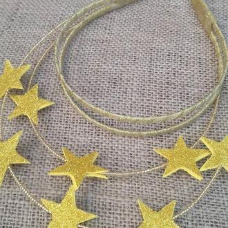 Обруч со звездами для девочек