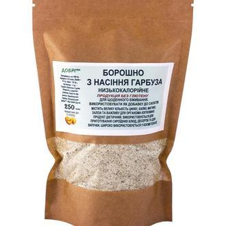 Борошно з насіння гарбуза (250 г)