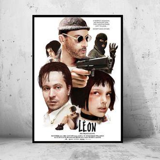 "Постер на ПВХ 3 мм. в рамке ""Leon"" (Леон)"