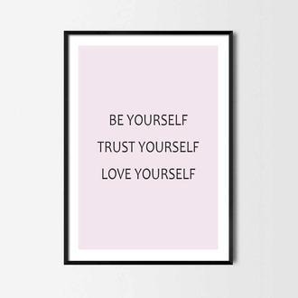 Графический постер Be yourself