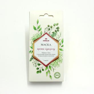 Маска для лица от купероза с красной глиной, 5 шт в упаковке
