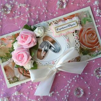 """Поздравительная открытка ручной работы """" С годовщиной Свадьбы !"""""""