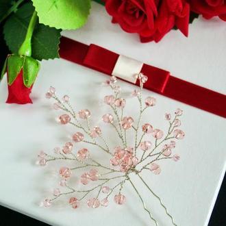 Розовая шпилька для волос из хрустальных бусин. Украшение для праздника.