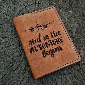 Кожаная обложка для паспорта, And so the adventure begins