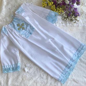 Голубая рубашка для крещения