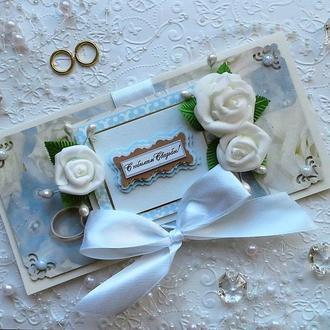 Поздравительная открытка ручной работы к свадебному юбилею.
